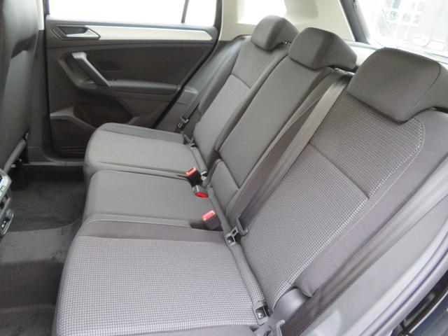 Volkswagen Tiguan Trendline 1,5 TSI ACT 110KW / 150PS