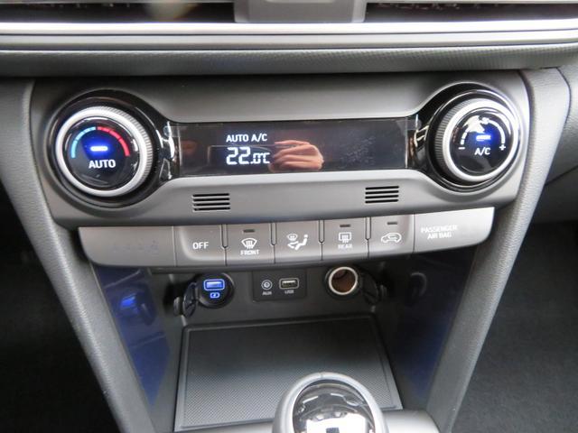 Hyundai Kona Premium 1,6 T-GDI DCT 130KW / 177PS