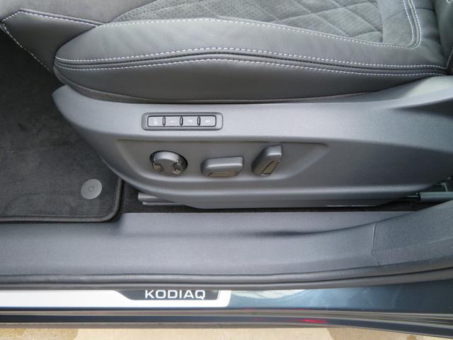Skoda Kodiaq 1,5 TSI ACT DSG 110KW / 150PS