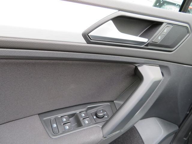 Volkswagen Tiguan Comfortline 1,5 TSI ACT DSG 110KW / 150 PS