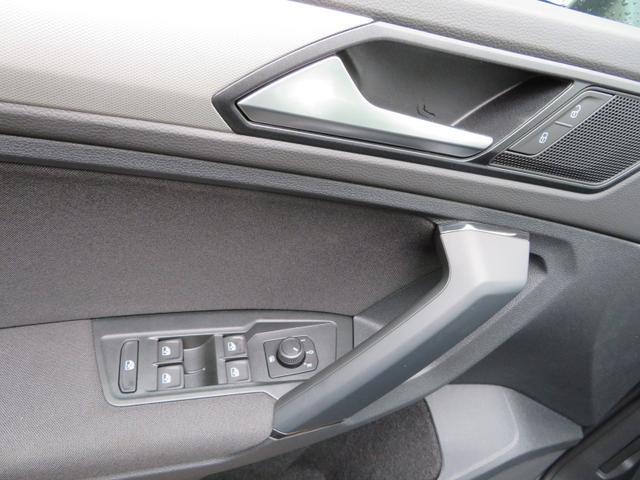 Volkswagen Aktion gültig bis 31.12. Tiguan Trendline 1,5 TSI 96KW / 130PS