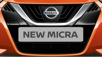 Nissan new Micra  2017