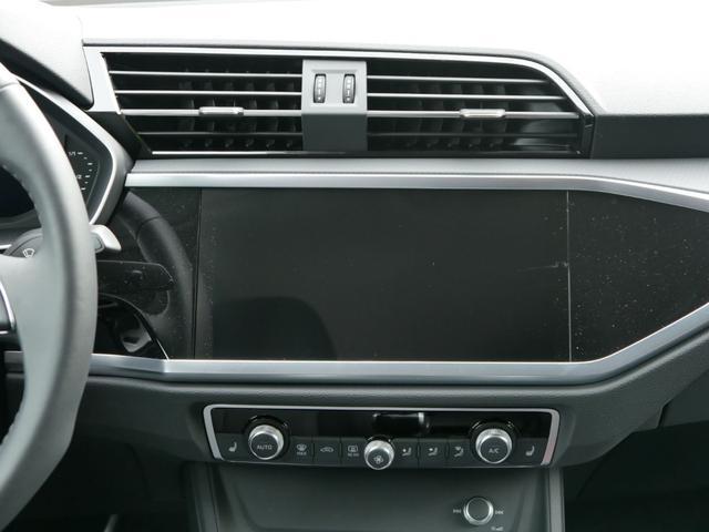 Audi Q3 35 TFSI CoD S-LINE EXTERIEUR * MMI NAVI PLUS LED VIRTUAL COCKPIT PDC SHZG 18 ZOLL