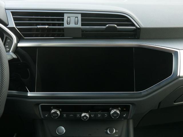 Audi Q3 45 TFSI QUATTRO S-LINE * ASSISTENZPAKET PANORAMA 20 ZOLL MATRIX-LED
