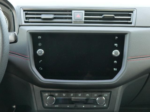Seat Arona 1.0 EcoTSI FR * NAVI VOLL-LED PARKTRONIC SITZHEIZUNG TEMPOMAT 17 ZOLL