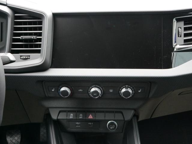 Audi A1 Sportback 25 TFSI * SOFORT PARKTRONIC SITZHEIZUNG KLIMA 15 ZOLL START-STOPP
