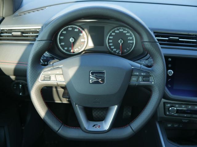 Seat Arona 1.0 EcoTSI DSG FR * NAVI VOLL-LED PARKTRONIC SITZHEIZUNG TEMPOMAT 17 ZOLL