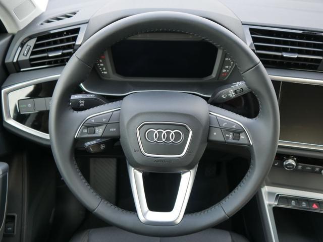 Audi Q3 35 TFSI CoD * LED PARKTRONIC SITZHEIZUNG VIRTUAL COCKPIT 17 ZOLL TEMPOMAT