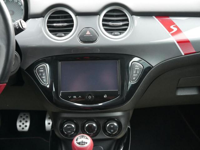 Gebrauchtfahrzeug Opel Adam - S 1.4 16V TURBO   DACH-PAKET FIRE RED TEILLEDER PDC SHZG LENKRADHEIZUNG 18 ZOLL