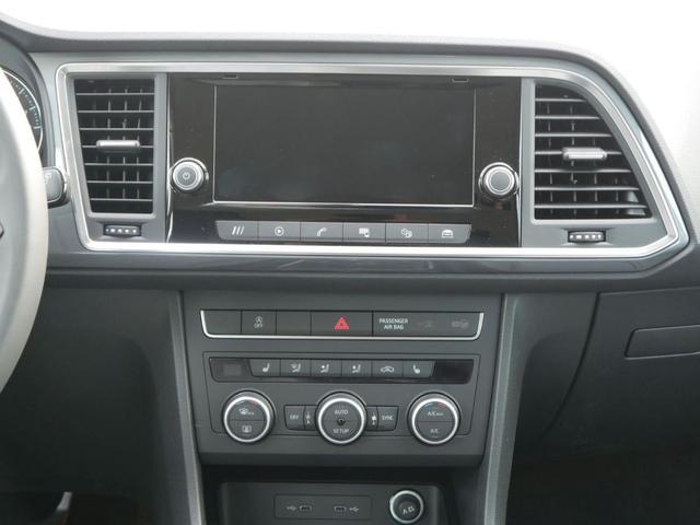 Seat Ateca 2.0 TDI DPF STYLE * NEUES MODELL VOLL-LED FULL-LINK-NAVI PDC LENKRAD-& SITZHEIZUNG