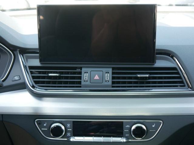 Audi Q5 Sportback 40 TDI DPF S TRONIC QUATTRO S-LINE * ASSISTENZPAKET STADT-& TOUR PANORAMA MATRIX-LED BANG & OLUFSEN