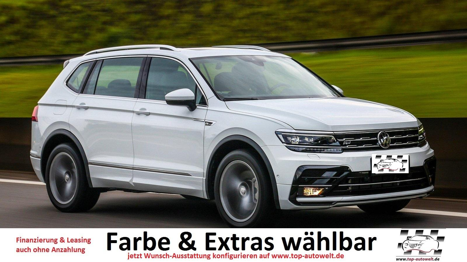 volkswagen tiguan allspace trendline edition 2 0 tdi dsg. Black Bedroom Furniture Sets. Home Design Ideas