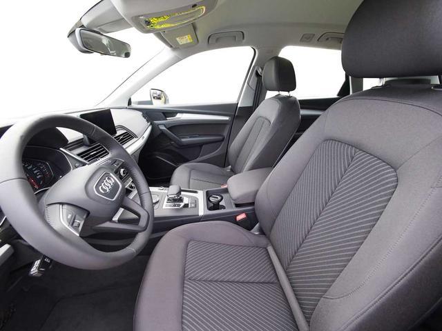 Reimport EU-Neuwagen Audi Q5