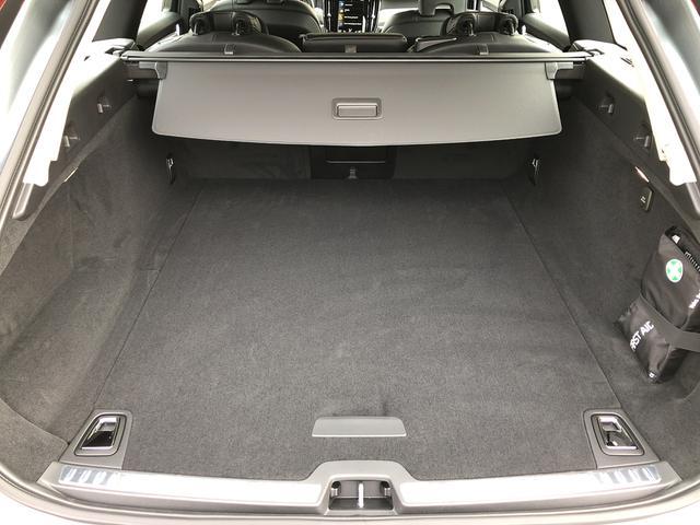 Volvo V90 EU-Neuwagen Reimport
