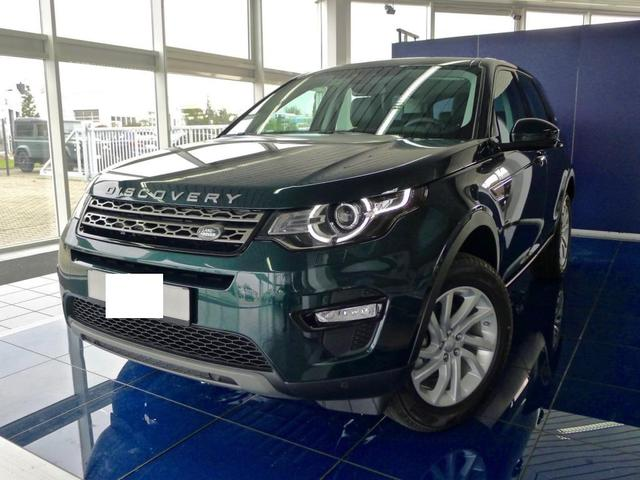 Land Rover Discovery - Sport TD4 150 PS Automatik SkyView