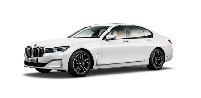 BMW 7er 750i xDrive Limousine Laserlicht/WLAN