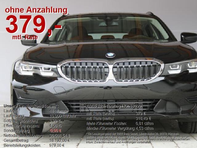 BMW 3er Touring 320i
