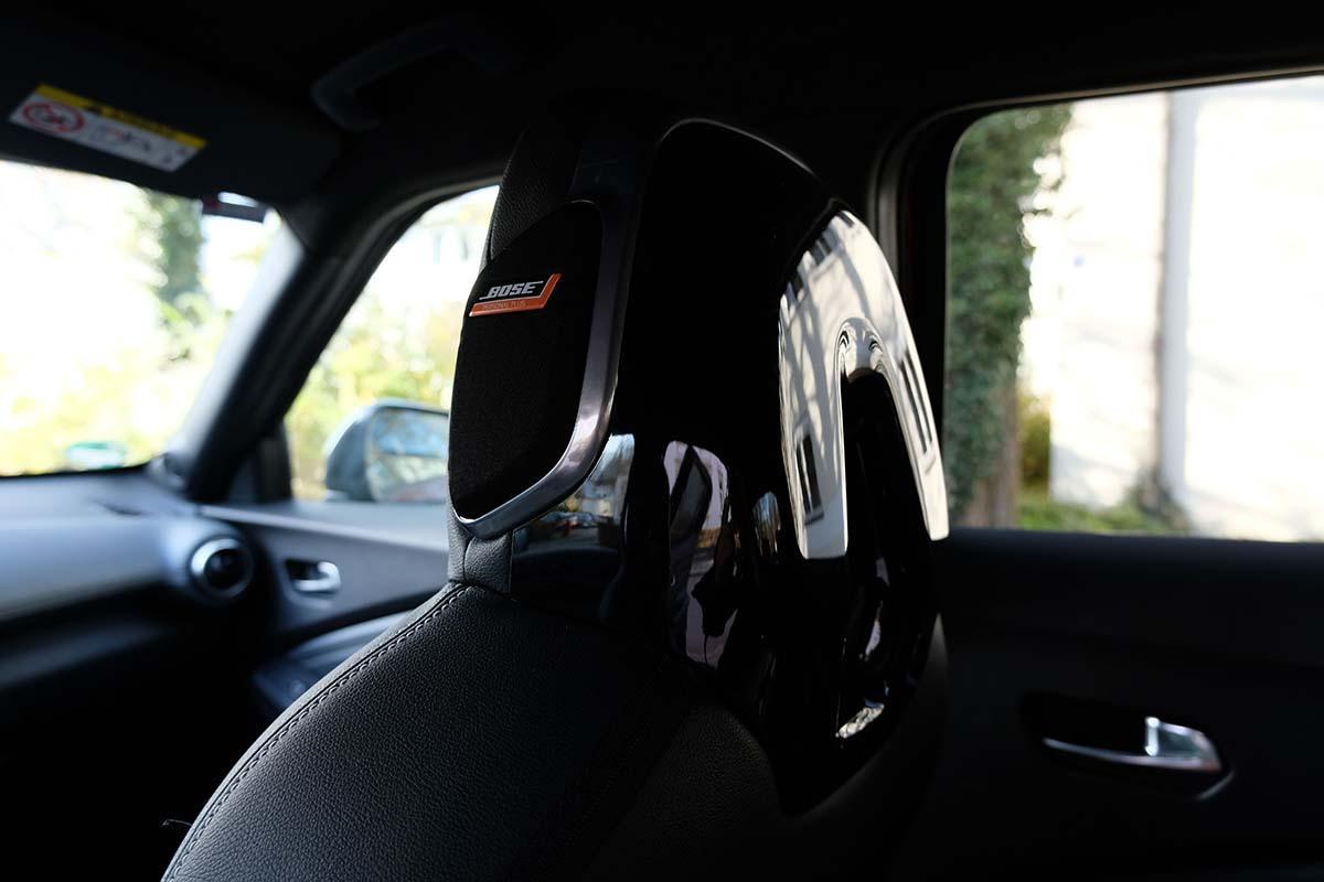 Nissan Juke 2021 Interieur Bose Lautschprecher