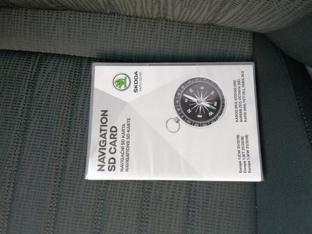 Skoda Octavia Combi Style 1,5 TSI 110kW 7-DSG