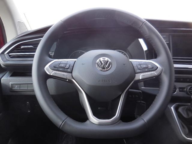 Volkswagen T6 Multivan    2,0TDi Trendline 6Gang 4Motion