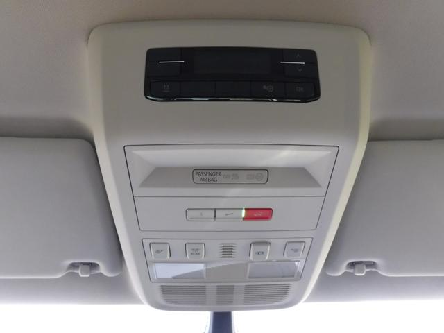 Volkswagen Multivan 6.1 T6.1 2.0TDi Star-Edition DSG 4Motion