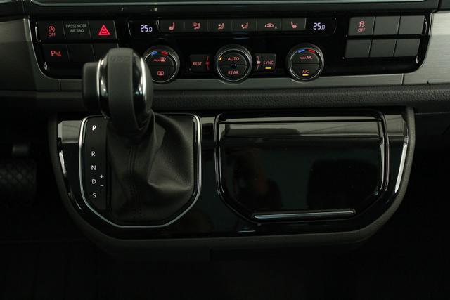 Volkswagen T6 Multivan Comfortline WLTP Lang 3400 mm 2.0 TDI DSG SCR 4Motion BMT 110kW / 150PS