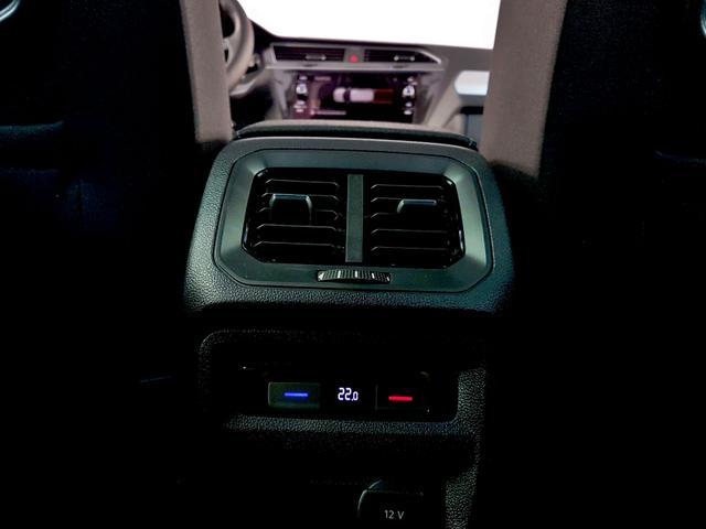 Volkswagen / Tiguan / Blau /  /  / WLTP 1.5 TSI DSG 110kW / 150PS