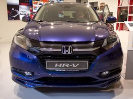 Honda HR-V, Das Bild ist ein beliebiges Beispiel der frei konfigurierbaren Modellreihe