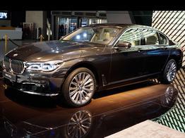 BMW 7er, Das Bild ist ein beliebiges Beispiel der frei konfigurierbaren Modellreihe