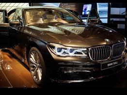 BMW 7er      730Ld xDrive