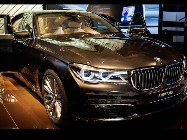 BMW 7er Limousine - 750Ld xDrive
