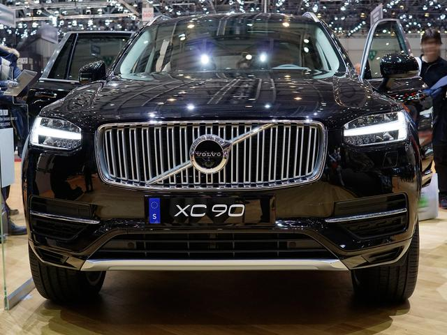 Volvo XC90 - T8 Twin Engine Geartronic Excellence