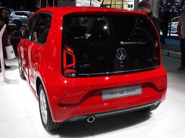 Volkswagen up! - 1.0 44kW beats