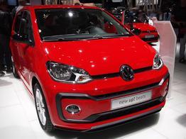 Volkswagen up!, Das Bild ist ein beliebiges Beispiel der frei konfigurierbaren Modellreihe