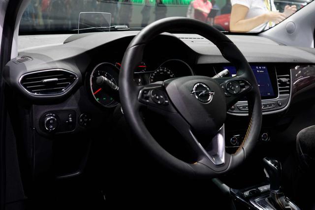 Opel Grandland X - 1.2 Turbo 96kW Edition Auto