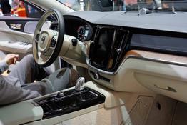 Volvo V60, Beispielbilder, ggf. teilweise mit Sonderausstattung