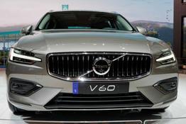 V60 - Momentum B4 197PS/145kW Aut. 8 2021