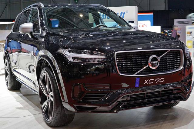 XC90      R-Design B6 Super 300PS/220kW Aut. 8 AWD 2021