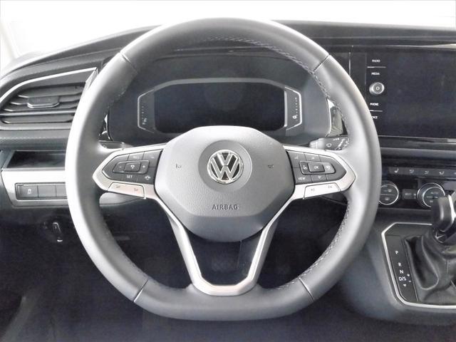 Volkswagen Multivan 6.1 - T6.1 2.0TDi Highline DSG 4 Motion ACC Parkl. Vorlauffahrzeug kurzfristig verfügbar