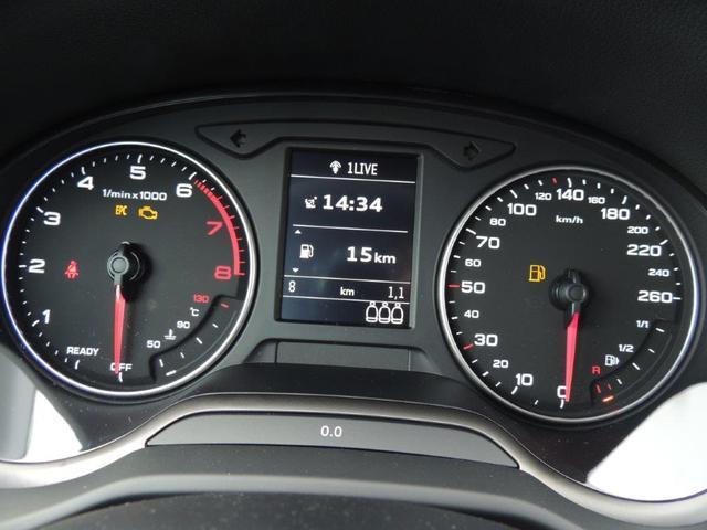 Audi Q2 30 TFSi MMI Navigation, Alu 16'', PDC, 4 Jahre Garantie