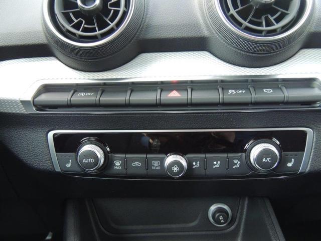 Audi Q2 30 TFSi S-tronic Anhängerkupplung, MMI Navigation, Alu 17'', Klimaautom., PDC, 4 Jahre Garantie