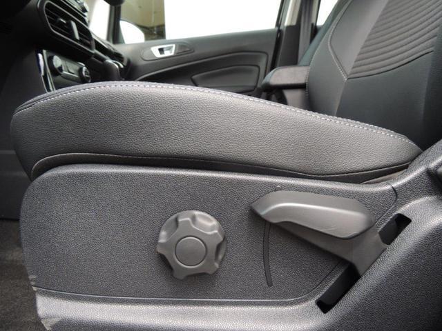 Ford EcoSport 1.0 EcoBoost Titanium Navi, Winterpaket, SYNC3, Rückfahrkamera, 16'' Alu