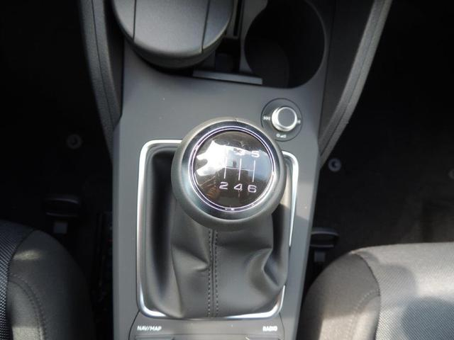 Audi Q2 30 TFSi Panoramadach, MMI Navigation, Alu 16'', Klimaautom., dunkle Scheiben, 4 Jahre Garantie