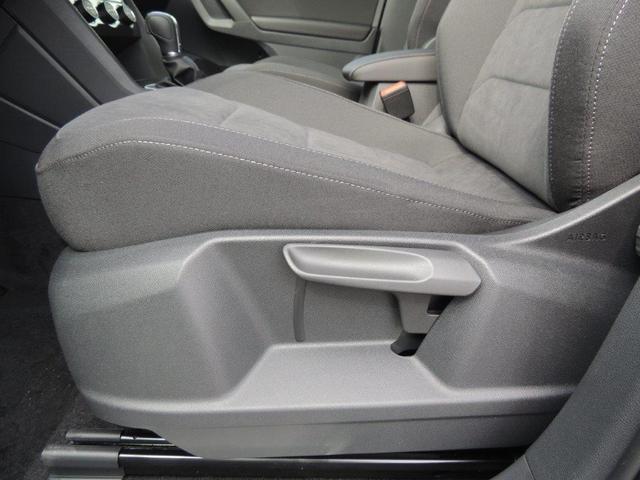 Volkswagen Tiguan 2.0 TSI Highline 4Motion DSG AHK, Navi, Easy-Open, LED-Scheinwerfer, 18'' Alu