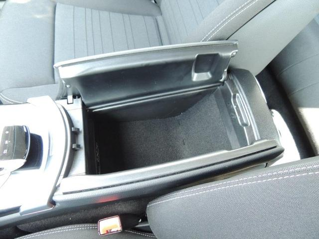 Mercedes-Benz C-Klasse T-Modell C 220 d T Avantgarde 9G-Tronic, Navi, Touchpad, LED, 17'' Alu