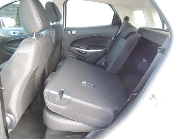 Ford EcoSport 1.0 EcoBoost Cool&Connect Anhängerkupplung, Navi, Winterpaket, SYNC3, dunkle Scheiben, 16'' Alu