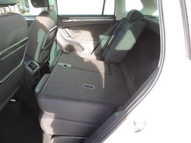 Volkswagen Tiguan 1.5 TSi Maraton Edition DSG 150 PS WLTP II, 5 Jahre Garantie, 18'' Alu, elektr. Heckklappe, Navi, Rückfahrkamera