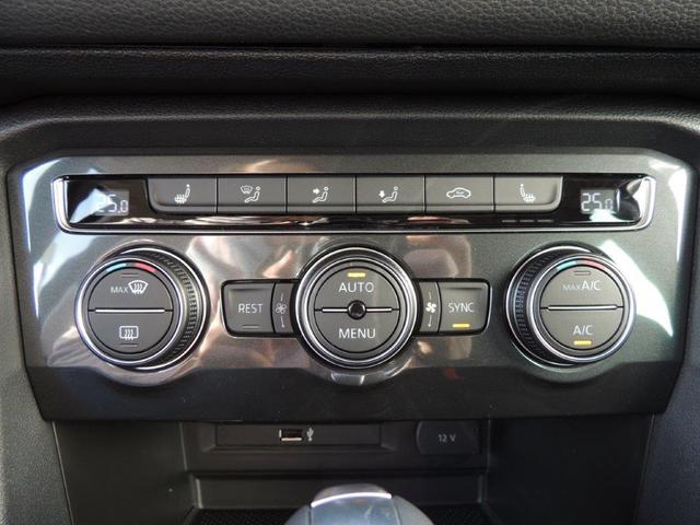 Volkswagen Tiguan 1.5 TSi Maraton Edition DSG 150 PS WLTP II, 5 Jahre Garantie, 18'' Alu, Rückfahrkamera, Park Assist, Navi