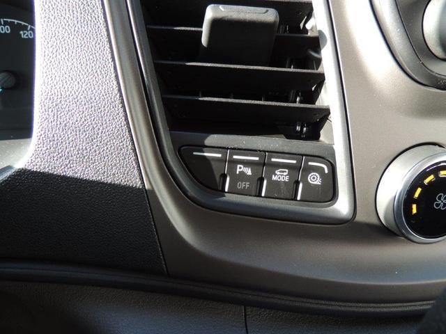 Ford Transit Custom 2.0 TDCI Trend AT L2H1 320 9-Sitzer, beheizb. Frontscheibe, Tempomat, Lederlenkrad