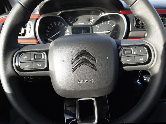 Citroën C3 1.2 110PS Shine AirBump 5-Türig Klimaautomatik Navi 17''LM PDC Rückf.Kamera